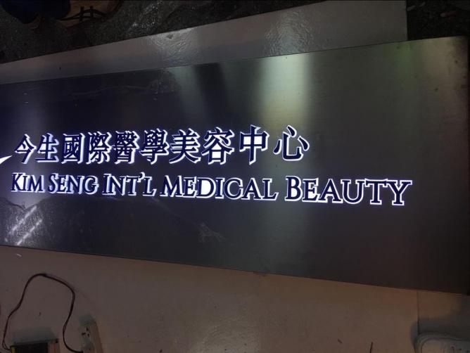 Advertising lightbox